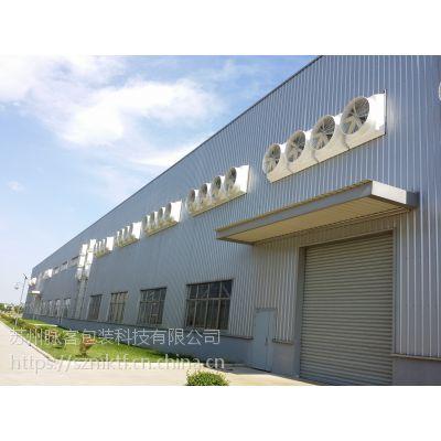 苏州脉客供应泰州玻璃钢风机、工业排风扇、泰州厂房降温
