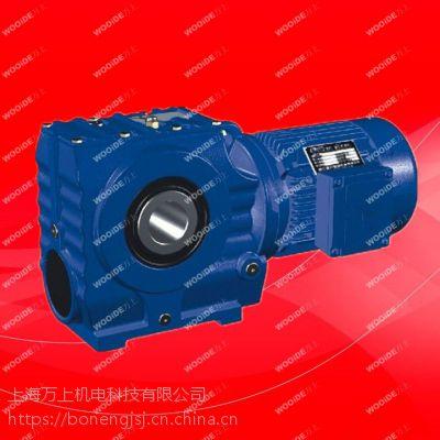 SA77蜗轮蜗杆齿轮减速电机SA87 SA97带刹车自锁变频变速机器电机