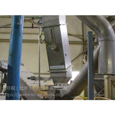 长期供应德国进口MutecHUMY3000粮食谷物在线水分仪