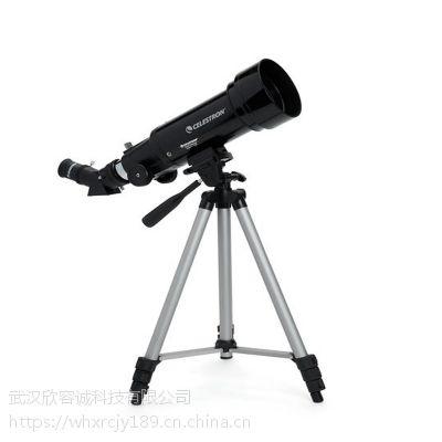 儿童入门级天文望远镜星特朗P70400星特朗望远镜湖南总经销