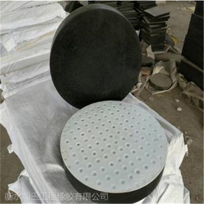 板式橡胶支座价格 板式橡胶支座厂家售价