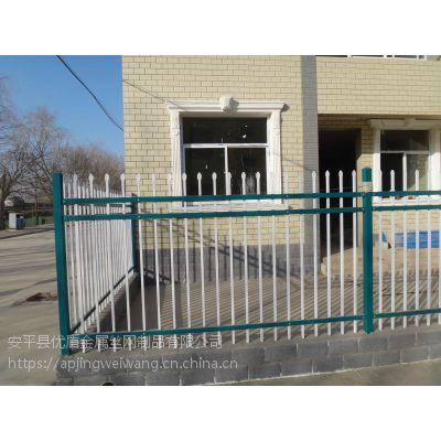方管围墙栅栏多钱一米优盾铁栏杆围墙栏杆 锌钢护栏