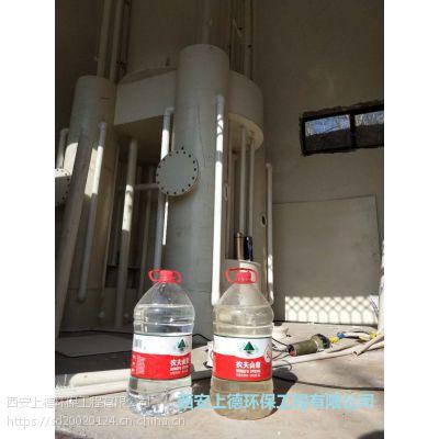 商洛集中饮用水处理设备诚信推荐