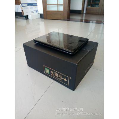 上海静安纸箱厂 纸箱纸盒 民青纸业 三层牛皮纸板
