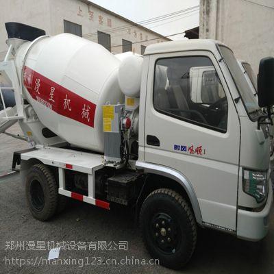 小型混凝土水泥搅拌运输车 3方搅拌车生产厂家 搅拌车漫星报价