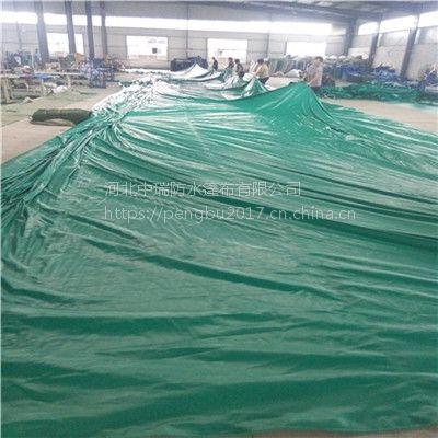 100%防水篷布厂家定做价格