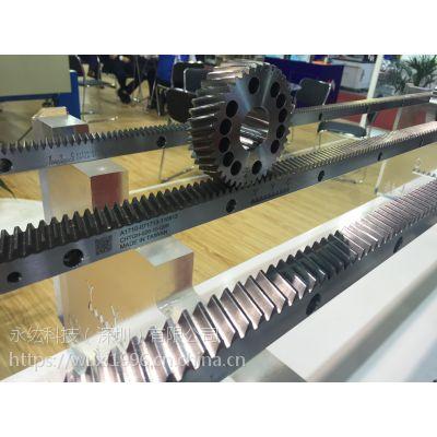 高精密YYC齿条,永纮科技,台湾生产,传动速率高。刚性强