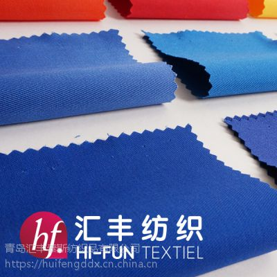 青岛涤棉细斜纹|美观细致|品质上乘