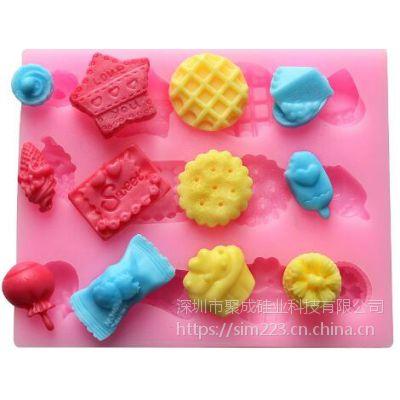 供应聚成硅胶生产的树脂工艺品石膏工艺品模具硅胶和蛋糕糖果巧克力模具硅胶