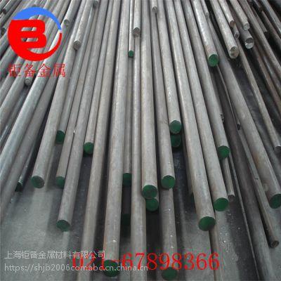 上海C-276哈氏合金棒材是什么价格 C-276对应牌号