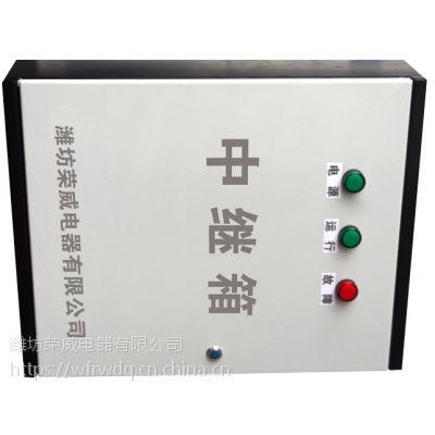 供应潍坊荣威防火门监控器分机RWFH-F601