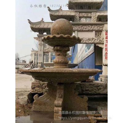 曲阳风水球喷泉厂家(多图),石雕风水球喷泉价格,永权园林雕塑(在线咨询)