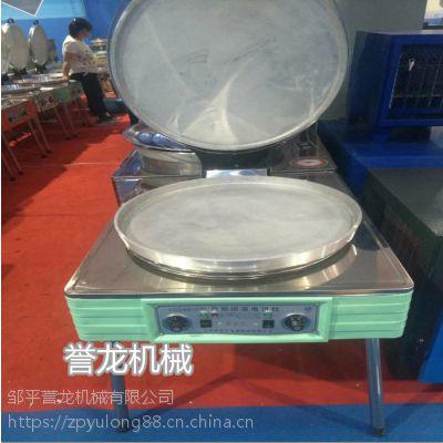生产大型商用YXD-56C电饼档 双面加热大口直径烙饼机 红豆烤饼
