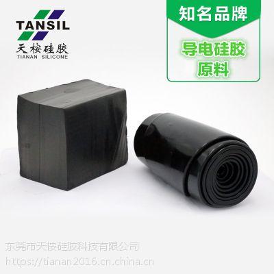 现货供应 导电硅胶密封圈原料导电性能稳定 拉伸强度高 可定制