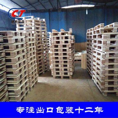 慈拓包装是专业的免熏蒸木托盘厂家 出口包装免熏免检直接通关