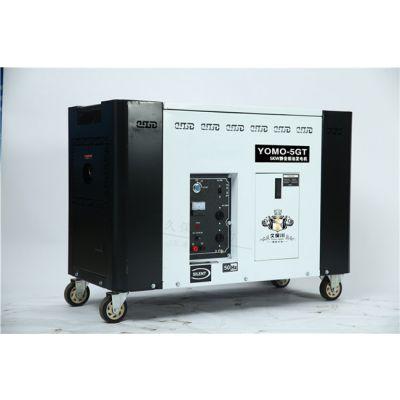 小体积5kw静音柴油发电机