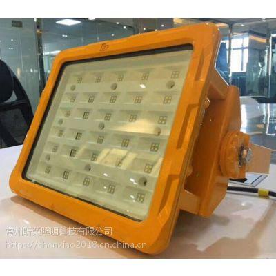 加油站led防爆灯200w150w120w100w工厂房车间仓库照明泛光投光灯
