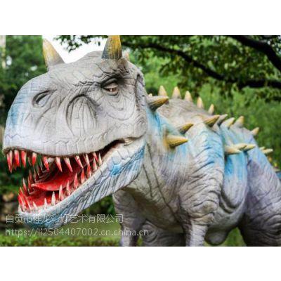 科普展览仿真恐龙批发