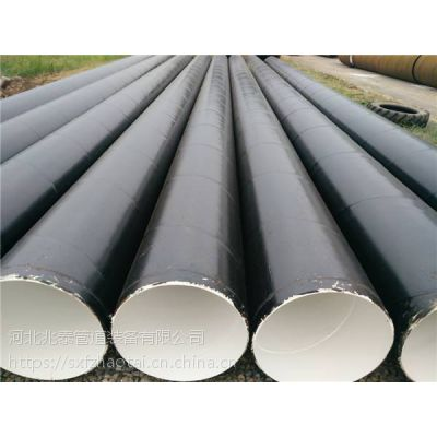IPN8710饮水管道专用防腐钢管专业厂家