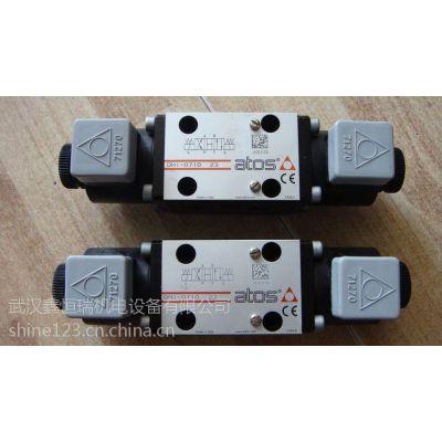 SDHI-0632/2 23阿托斯电磁阀华中代理商