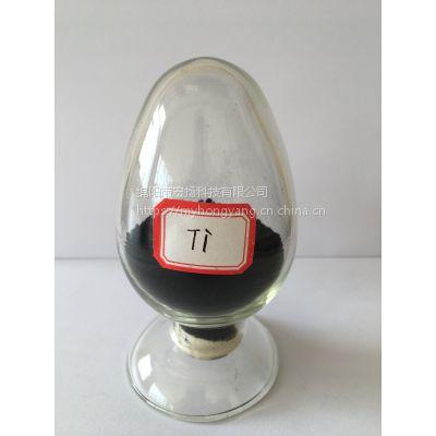 电爆法制备纳米钛粉(Ti)纳米钛涂料 定制