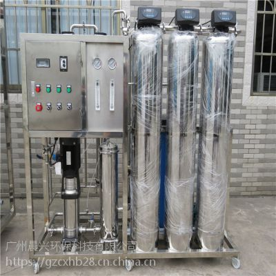 湛江厂家直销食品厂纯水设备 反渗透设备找晨兴
