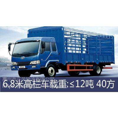 佛山到上海回程车搬家包车物流大货车出租