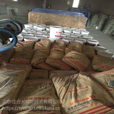 供应广安筑牛牌混凝土抗裂砂浆厂家