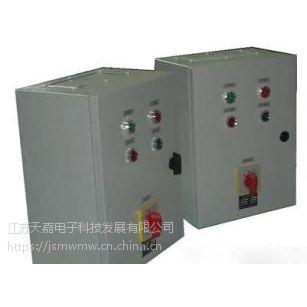 UQKX系列液位控制箱