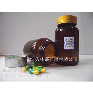 山东青岛林都供应250棕色广口瓶