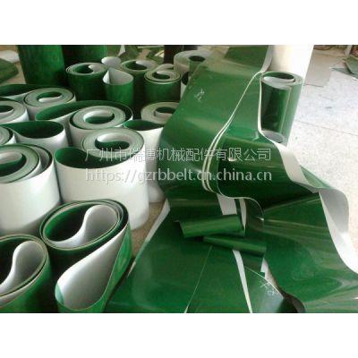 供应PVC输送带 流水线皮带 耐高温皮带 厂家大量直销