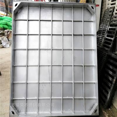 金裕 厂家不锈钢窨井盖 不锈钢地沟盖电力装饰井盖树脂 可定做