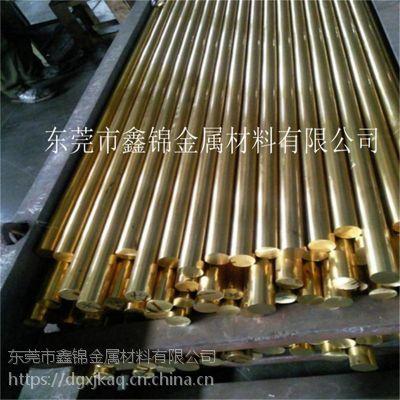 供应优质C28000黄铜棒 高强耐磨复杂铜合金