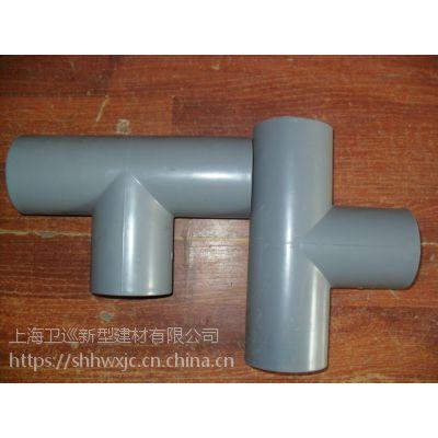 供应台塑英标UPVC60三通灰色 化工管件 直接弯头