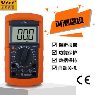 维希Vici VC890C+ 3位半带温度测量手动量程数字万用表(电容200UF)