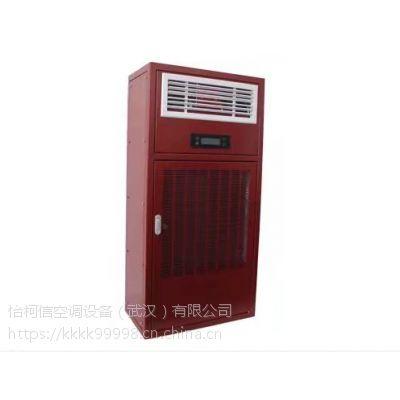 湖北净化型-实验室恒温恒湿空调***新报价- 武汉酒窖专用恒温恒湿空调机