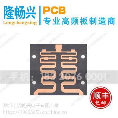 宣武高频板_介电常数2.2_进口覆铜板打样