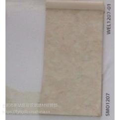 山东济宁LG塑胶地板的优点