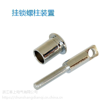 KYN28A-12中置式高压开关柜柜体辅件