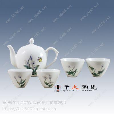 景德镇陶瓷手绘茶具套装厂家陶瓷茶具价格