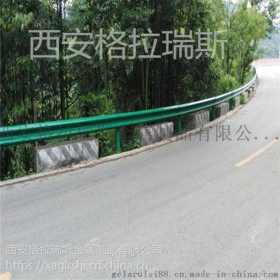咸阳乾县专业安装护栏板厂家直接发货