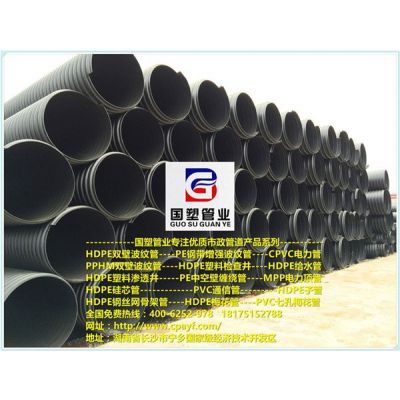武宁县钢带增强波纹管