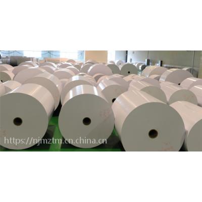 纸杯原纸厂家|淋膜纸