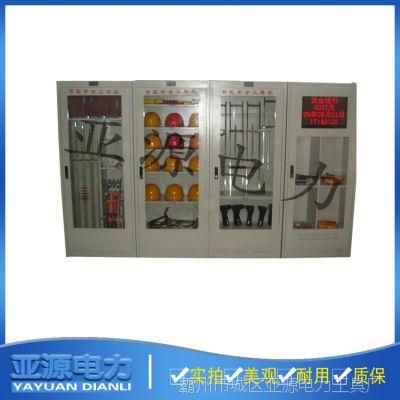 智能安全工具普通工具柜不锈钢电力安全工具柜现货供应