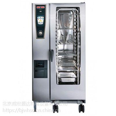 德国RATIONAL智能多功能蒸烤箱SCC201G燃气5S全自动电脑版