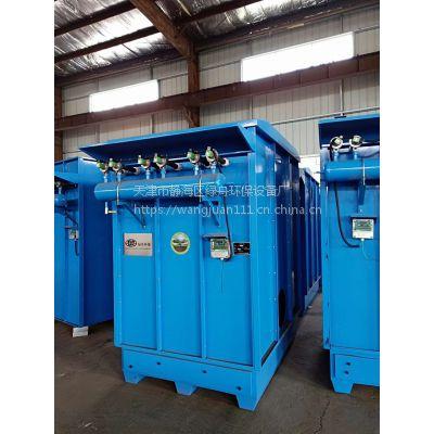 布袋除尘设备天津绿舟环保设备研发生产销售于一体