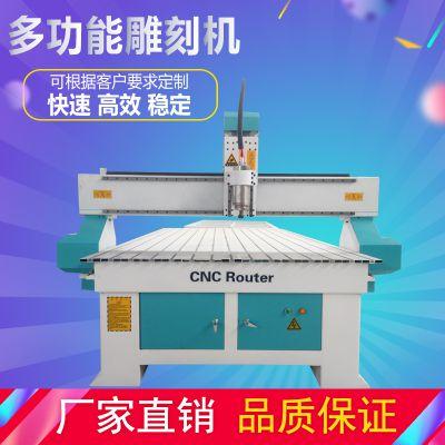 WN-1325全自动数控车床高精度木工密度板铝塑板雕刻机CNC排式换刀
