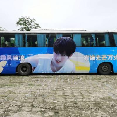 广州车身广告喷漆好/还是贴膜好