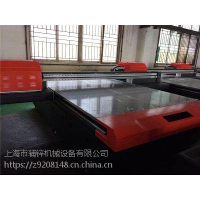 西藏玻璃2513uv平板打印机