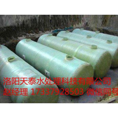巩义荥阳小区化粪池 巩义郑州玻璃钢化粪池厂家报价